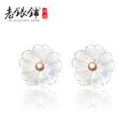 Old mother of Pearl 925 Silver Pu white fungus nails female Japanese and Korean fashion sweet fresh accessories Moonlight flower gifts