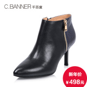 C.BANNER/for thousands of new 2015 winter leather embossed mosaic pointed stiletto boots with A5514106