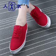 Autumn simplicity men sneakers women stretch tip solid color white shoe nursing shoes women's classic shoes