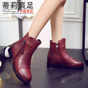 Tilly 2015 Martin boots, winter boots and cool foot down within trend high flat suede cowhide leather boots