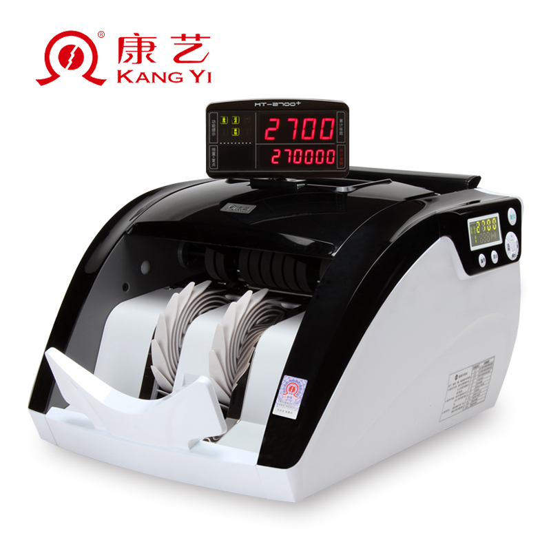 康艺 JBYD-HT-2700+(B)点钞验钞机好不好用,速度快吗