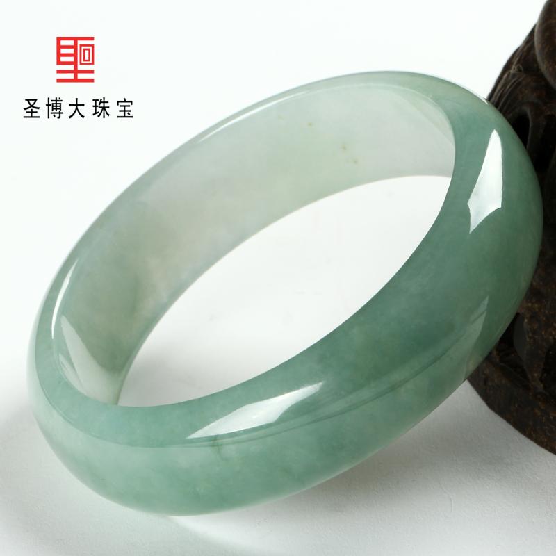 圣博大珠宝 天然翡翠手镯冰糯种青绿色玉镯子正品a货带证书包邮
