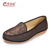 Long Ruixiang 2015 spring new people aged MOM and old Beijing cloth shoes women's shoes shoes shoes non-slip shoes casual shoes