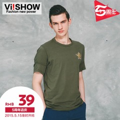 Viishow2015 new men's five-point-shirt casual fashion star rivet slim fit cotton t-shirt