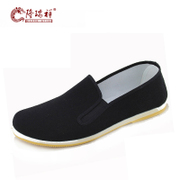 Long Ruixiang soft tendon at the end of old Beijing cloth shoes men's casual shoes men's shoes at the end of driving shoes shoes