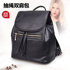 Miss evening thinking autumn 2015 new female header layer of leather simple backpack retro flower backpack