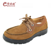 Long Ruixiang fall of old Beijing cloth shoes men's shoes sport shoes casual shoes men's breathable father shoes