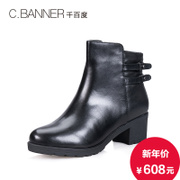 C.BANNER/for thousands of new 2015 winter leather fashion boots and handsome to boot A5722905
