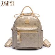 Wild mini shoulder bags fashion handbag embossed multifunctional three Korean summer small backpack bag
