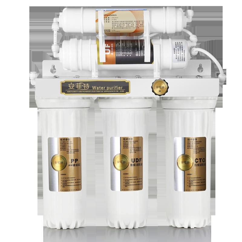 安菲特 AFT-G-A1净水器价格多少钱,质量怎么样?
