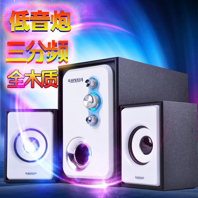 三侠 139-12电脑音响低音炮2.1有源音箱手机电视笔记本台式机音箱