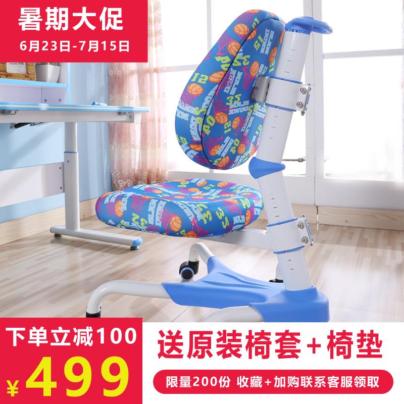 娃娃健儿童椅,保障儿童安全,推荐