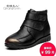 Velcro middle-aged MOM shoes shoes leather padded warm in winter with anti-slip elderly women ankle boots flat