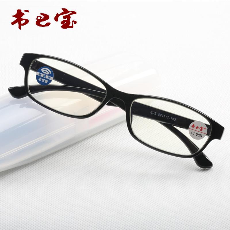 超轻TR90老花眼镜 男女防蓝光树脂 时尚黑框老花眼镜50度600度