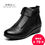 New middle-aged mother shoes shoes leather padded warm in winter with anti-slip elderly women short boots flat