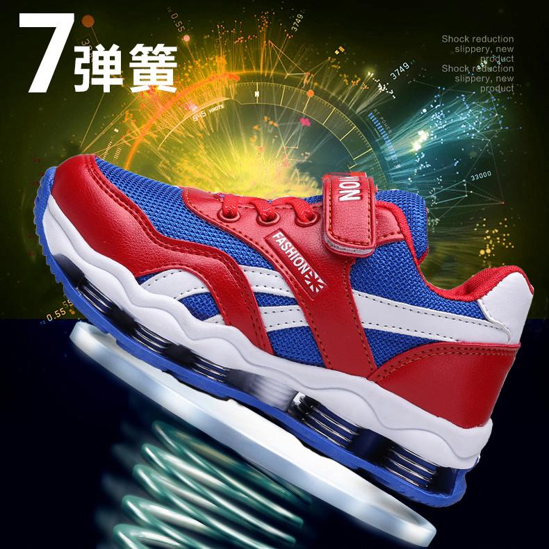 2017新款儿童弹簧鞋男童鞋春季中大童运动鞋网面休闲鞋男孩跑步鞋