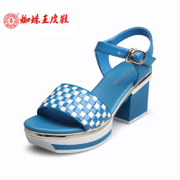 Spider King new wind of Rome in spring and summer open-toed woven color waterproof ladies ' cool shoes