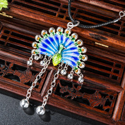 Thai female Thai Silver 925 Silver cloisonne Bohemian Peacock pendant tassel fashion temperament tide