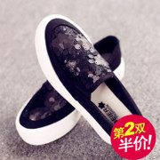 Le Fu, Becky, thick-soled shoes lazy shoes canvas shoes with platform shoes Korean flat-bottom shoes leisure air-mail