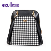 Exull/exull Q2015 new winter fashion casual Plaid backpack bag for 15343260