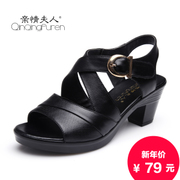 2016-season clearance sale 79 Yuan with the middle-aged MOM in sandals with leather soft-bottomed shoes non-slip