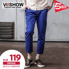 Viishow2015 Spring Awakening new men's casual trousers color loom Chao DP slacks pants men