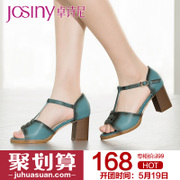School of Zhuo Shini 2015 summer designer shoes high heel peep-toe colour matching one-word rough Sandals 152235270