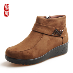 Beijing morning old Beijing cloth shoes women's shoes shoes shoes high landslide prevention with MOM and warm padded side zipper short boots shoes