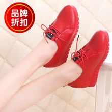 珍妮公主品牌新款英伦内增高软底ce12白皮鞋in休闲系带单鞋