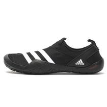 阿迪达斯男鞋夏季越野户外网面运动越野鞋涉水鞋鞋M29553