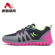 Kang step running shoe, spring 2016 breathable mesh running shoes women's shock casual shoes light skid shoes