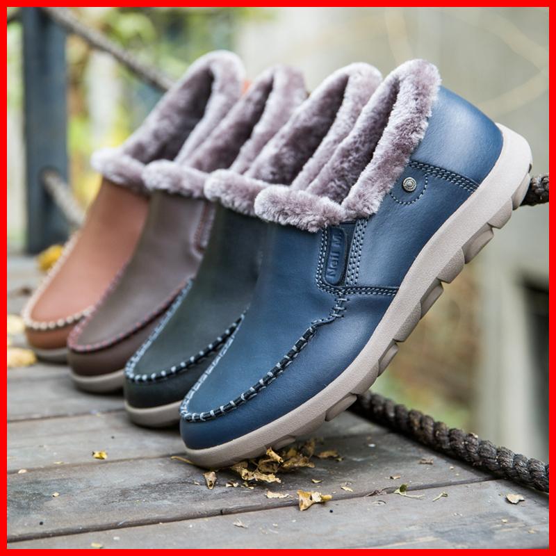 棉鞋男冬季保暖加绒防水厚底二棉鞋男士运动休闲豆豆鞋懒人鞋子潮