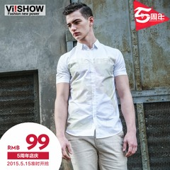 Abstract watermark art VIISHOW summer dresses men's short sleeve shirt shirts men's shirts