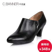 C.BANNER/banner fall 2015 new cowhide plain shoes with side zip ankle boots A5491832