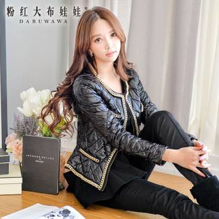Down jacket women pink doll winter 2015 tide Korean version of the slim gold chain short down jacket