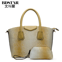 Big Dipper European fashion girls bag diagonal Lady Killer baodan shoulder bag new 2015 winter tide package