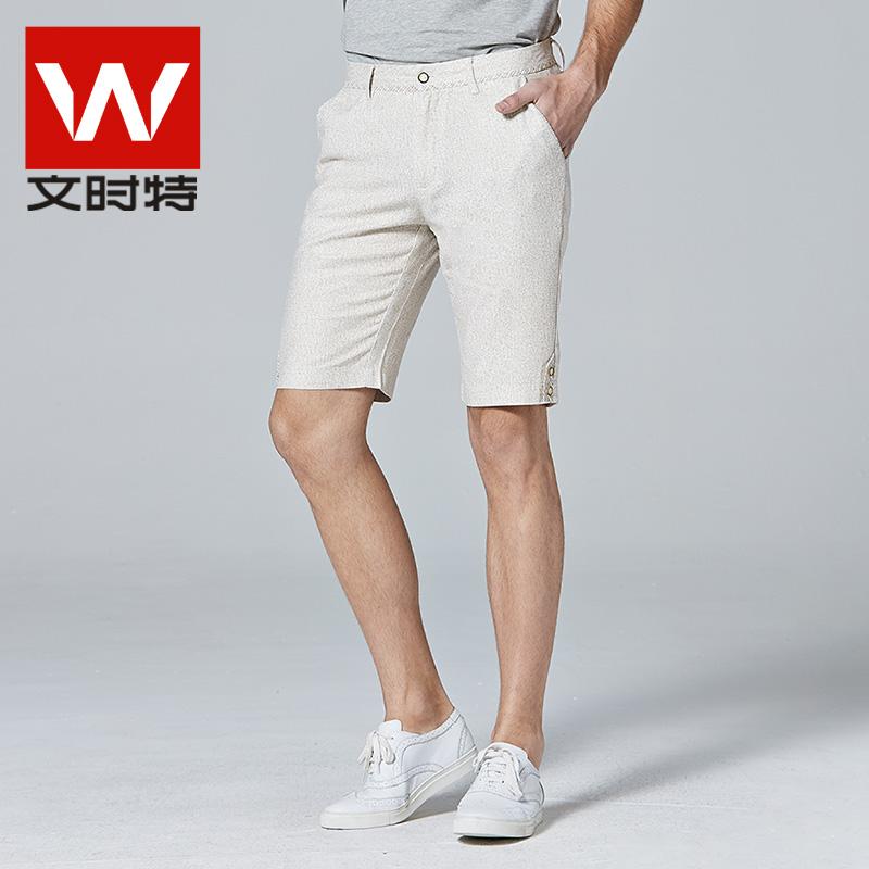 文时特亚麻潮 男士修身韩版短裤男夏天宽松休闲五分沙滩中裤