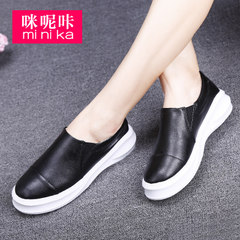 MI Le Fu, Ka 2015 fall flat shoes woman shoes leisure shoes sets foot lazy people with round-headed shoes women