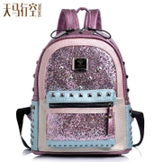 2015 new rivet backpack girl Korean version of Chao Pu Street mosaic color backpack schoolbag