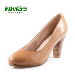 He Chenghang and 2015 spring and autumn the new pure color leather Lady shoes ladies high heels shoes 01326
