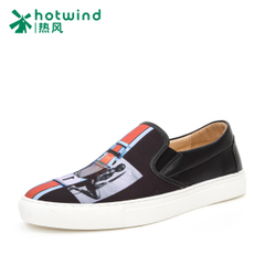 Hot air 2016 leisure men shoes H13M6115