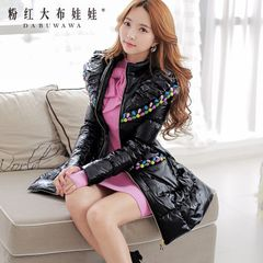 Luxury pink doll winter down jacket black long thick in the waist and put on the Korean version of down jackets