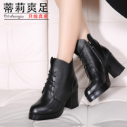 Tilly cool foot 2015 Europe and higher crude tumbled leather with velvet limading in autumn and winter boots women boot lace brief