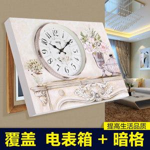丽盛欧式电表箱装饰画挂钟客厅无框时钟挂表卧室定制静音油画钟表