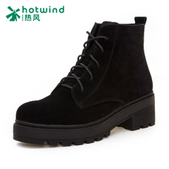 Hot new winter suede women's simple casual boot with round head tide short tube H81W5423