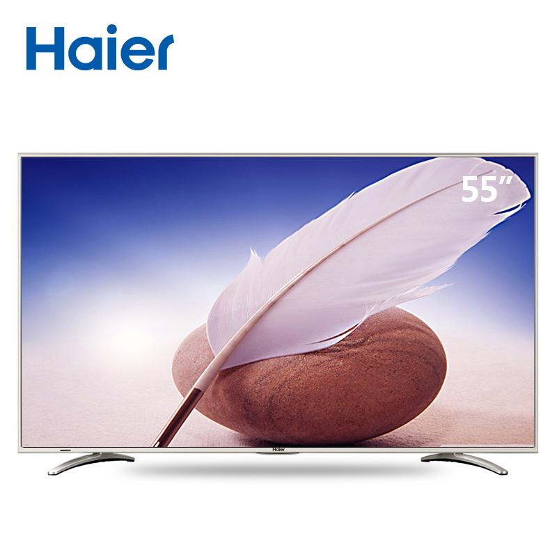 Haier/海尔 LE55A31 平板电视怎么样,评测