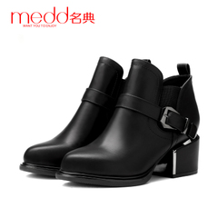 Name code 2015 fall/winter new wee short boots with chunky heels in Martin boots, women's fashion belt buckle elastic foot tide