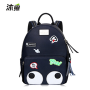Bathe fish 2015 new Backpack woman-Japanese Institute of Korean Air bag cute backpack snack bag