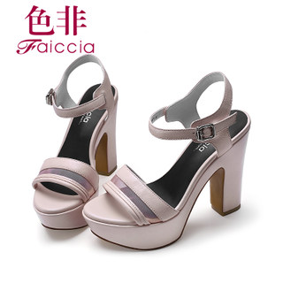 Non-summer styles Shoppe-genuine leather buckle chunky heels Sandals women shoes WHB193804C