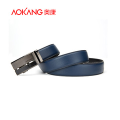 Aucom automatic buckle belt leather belts men's blue Joker business casual belts